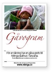 Gavogram_Prematur