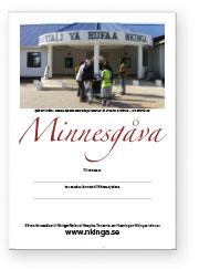 Minnesgava_Entre